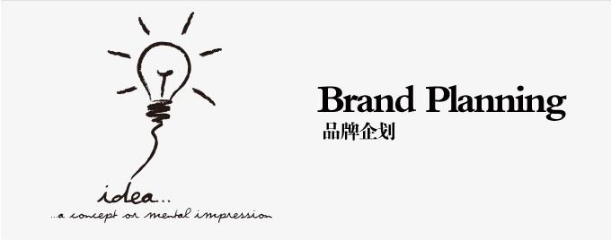 简单品牌设计图